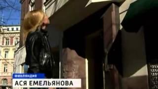 Чеченцы  в Европе