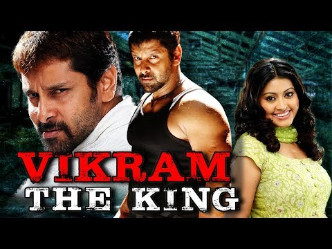 Watch Vikram The King