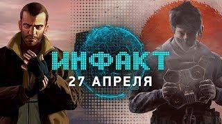 Новый репертуар «Владивосток FM», война с лутбоксами продолжается, патч для Rainbow Six Siege...