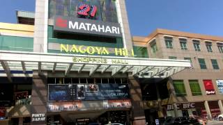 preview picture of video 'Nagoya Hill Batam part 2'