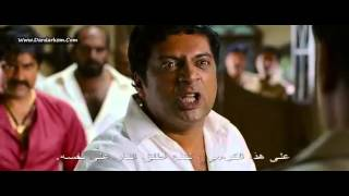 مشاهدة فيلم الجريمة و الأكشن الهندي Singham مترجم بالعربية