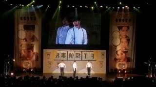 FTISLAND JongHoon (최종훈)  Koi Dance