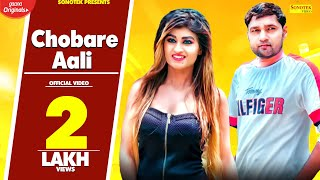 Chobare Aali - Full Video | Sonu Sharma | Himanshi Goswami |New Haryanvi Songs Haryanavi 2020