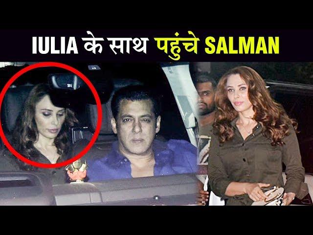 Salman Khan Iulia Vatur Arrive In Same Car, Arbaaz With Girlfriend | Sohail's son birthday bash