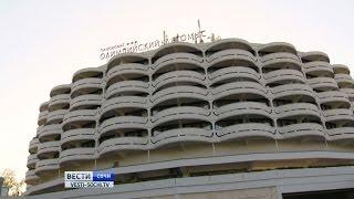 Пансионат «Олимпийский-Дагомыс» ждет масштабное обновление