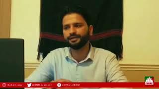 Hakeem Wadela: #NoElectionsInBalochistan
