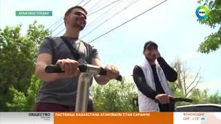 Экскурсии на сигвеях появились в Ереване
