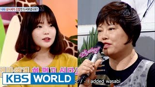 Mom! Stop Rolling!! [Hello Counselor / 2016.09.19]