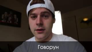 10 видов вокальных каверов (JARED DINES RUS)