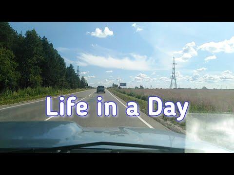 Life in a Day / Жизнь за один день / 25.07.2020 // Elena Pero