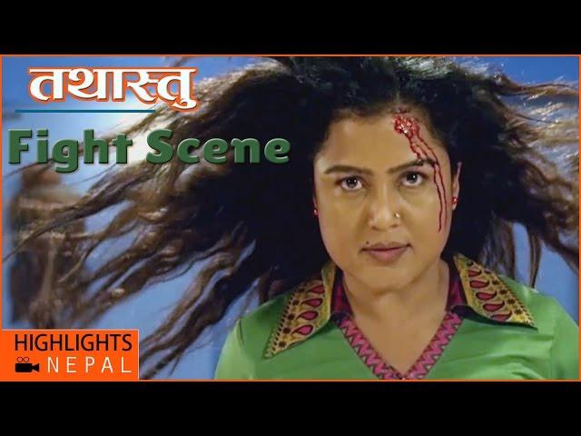 Rekha Thapa's Action Fight Scene | Nepali Movie TATHASTU | Rekha Thapa