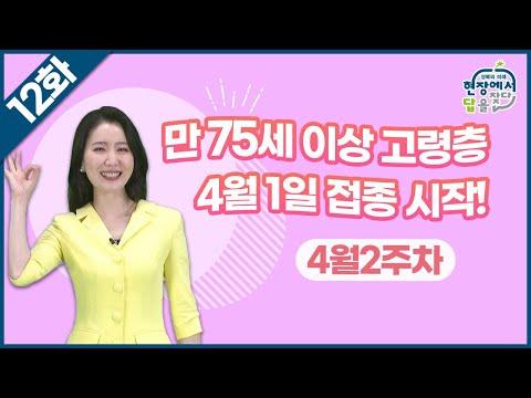 60초 fact in 성북 12회