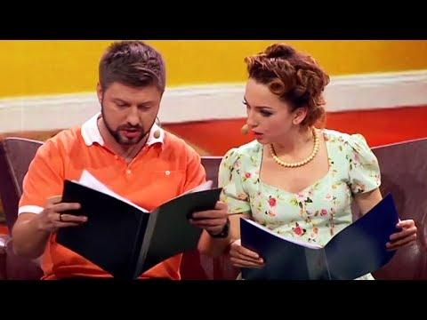 МУЖ И ЖЕНА - СВЕЖИЕ ПРИКОЛЫ ПРО СЕМЬЮ – Дизель Шоу лучшее | ЮМОР ICTV видео