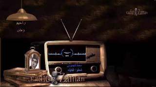 مازيكا 30 محمد الجموسي شعلوا الفتيله تحميل MP3
