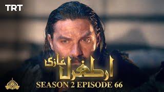 Ertugrul Ghazi Urdu | Episode 66 | Season 2