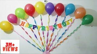 Best Birthday Decorations | Birthday Decorations 2020 | Birthday Decorations At Home
