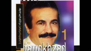 Fereydoun Farokhzad  Shabe Man  فریدون فرخزاد  شب من