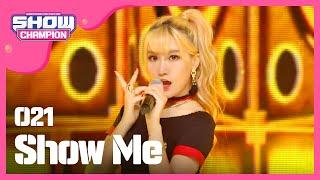 (ShowChampion EP.191) O21 - Show Me