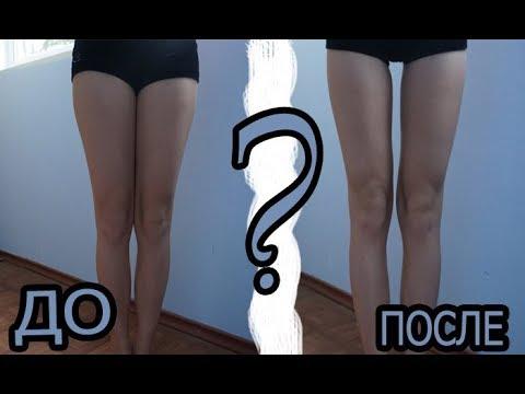 Как похудеть при помощи физических нагрузок