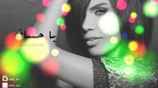 تحميل اغاني يا حسافه هند البحرينية - [ جلسات صوت الخليج ] MP3