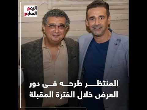"""الاختيار 2"""" يعيد ثنائية ماجد الكدوانى مع كريم عبد العزيز وأحمد مكى"""