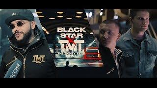 Презентация новой коллекции BLACK STAR WEAR x TMT RUSSIA