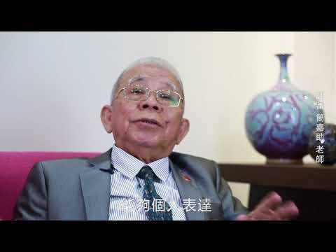 臺中市第二十三屆大墩美展 水彩類評審感言 簡嘉助委員