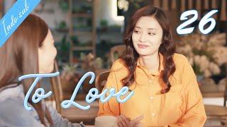 [Indo Sub] To Love 26丨最初的相遇,最后的别离 26   Kenny Lin Cass Li Qing