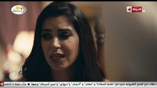 مسلسل بحر - علوان في القسم بيستجوبوه في موت عمه عمران..يا تري رد فعل ربيع إيه بعد الخبر دا