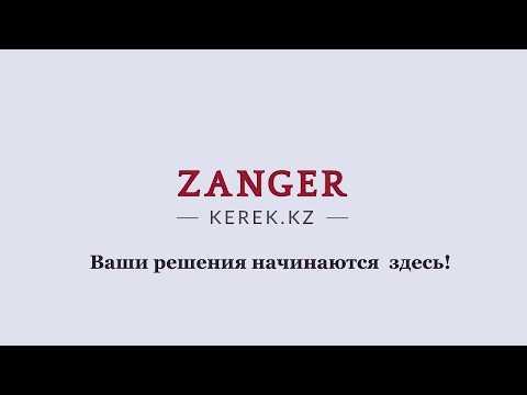 """Выступление адвоката Таира Назханова """"Особенности защиты по экономическим преступлениям""""."""