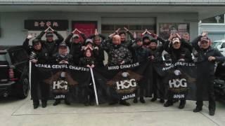 2017.01.29 HOG兵庫・淡路島ツーリング