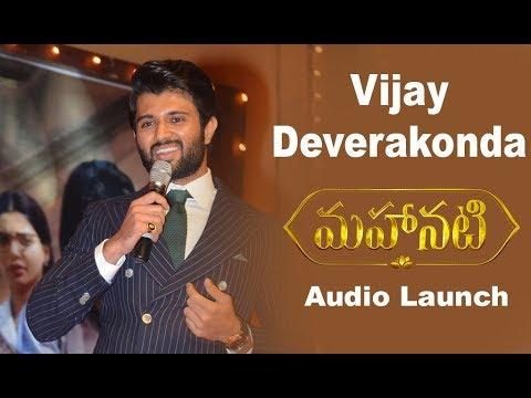 Vijay Deverakonda About Mahanati Savitri