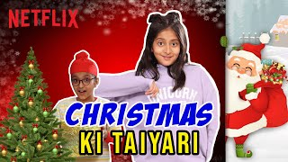 @MyMissAnand Ka Good Kid VS Bad Kid Challenge | Christmas Special | Netflix India