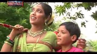 CHHOT EK KANWAR, VIJAY RATHORE & PINKI RATHORE - Download this Video in MP3, M4A, WEBM, MP4, 3GP