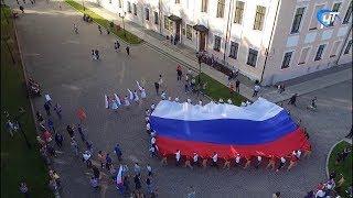 По Великому Новгороду пронесли российский флаг площадью 125 квадратных метров