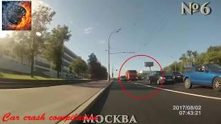 Аварии и ДТП за Август 2017 (18+) Car Crash Compilation №103