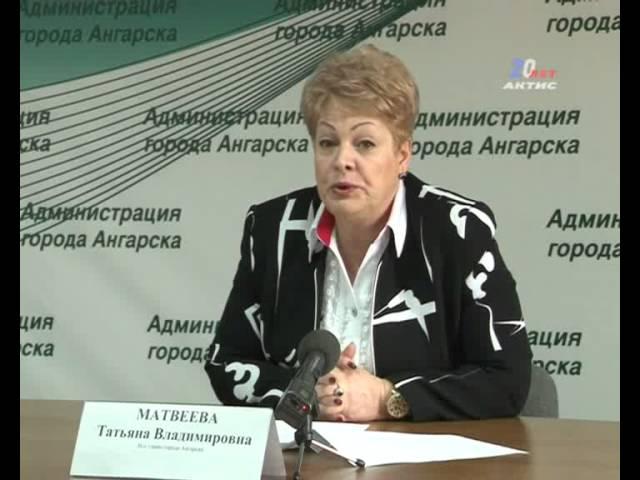 В Ангарске впервые пройдет День местного самоуправления