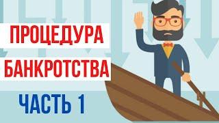 О банкротстве на ТВ,  Эфир ТВК, Красноярск ч.1