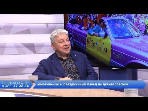 День на Думской. Олег Филимонов, 01.04.2018
