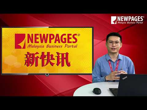 NEWPAGES 新快讯 - EP04