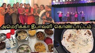 Diwali fun with my friends | naan recipe | potluck | Family Traveler VLOGS (2019) |USA Tamil VLOG
