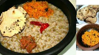 എളുപ്പത്തിൽ ഒരു അത്താഴം   how To Make Kerala Style Easy Dinner Menu