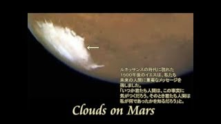 2818【05B】 Someday you will know this fact+Clouds over Mars in Mona Lisaいつかか君たちはこの事実を知るだろう+火星の雲by Hir