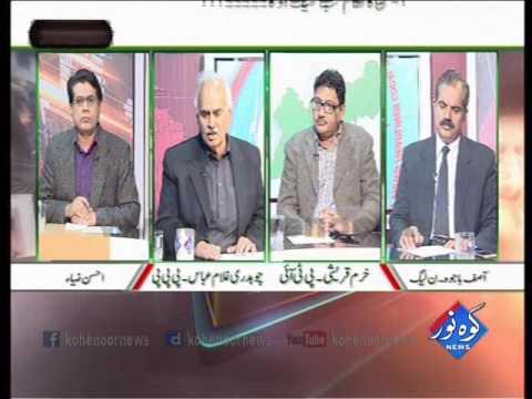 Pakistan Ki Awaaz 04 01 2016