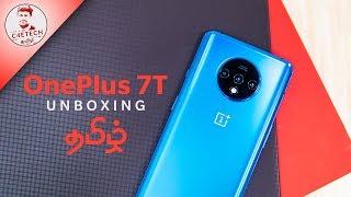 (தமிழ்) OnePlus 7T Unboxing - 90 hz Display, புது 3 கேமரா மற்றும் பல Upgrades...