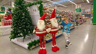 МЕТРО Новогодние Подарки Складной Дед Мороз! Риша выбирает подарочки на Новогодний Марафон 2019🎄