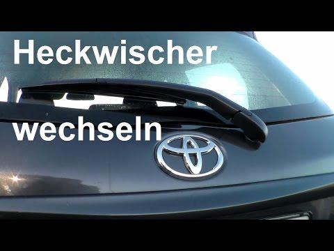Toyota Yaris Scheibenwischer Wischer hinten Heckwischer Wischblatt wechseln ersetzen ausbauen