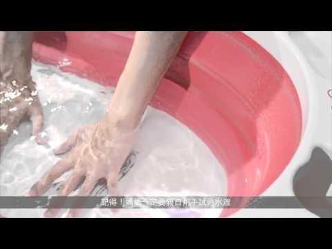 Karibu folding bath tutorial - How to use
