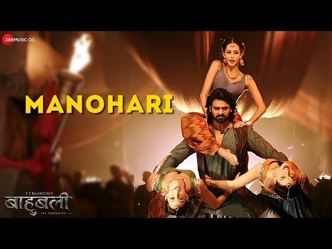 Manohari Baahubali The Beginning  Prabhas Rana