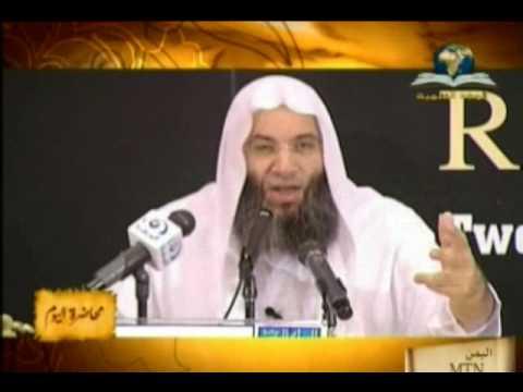 أيتها المرأة المسلمة :أخلصي تخلصي 3/4 الشيخ محمد حسان
